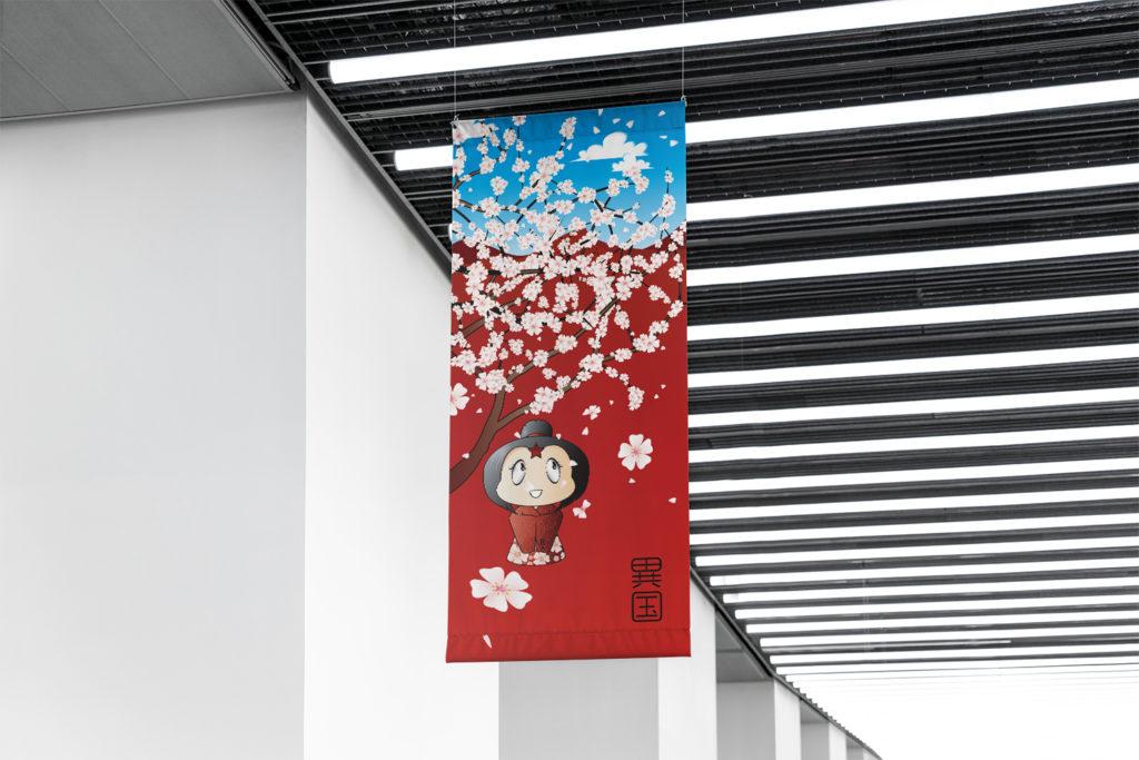 Kakémono librairie Ikoku