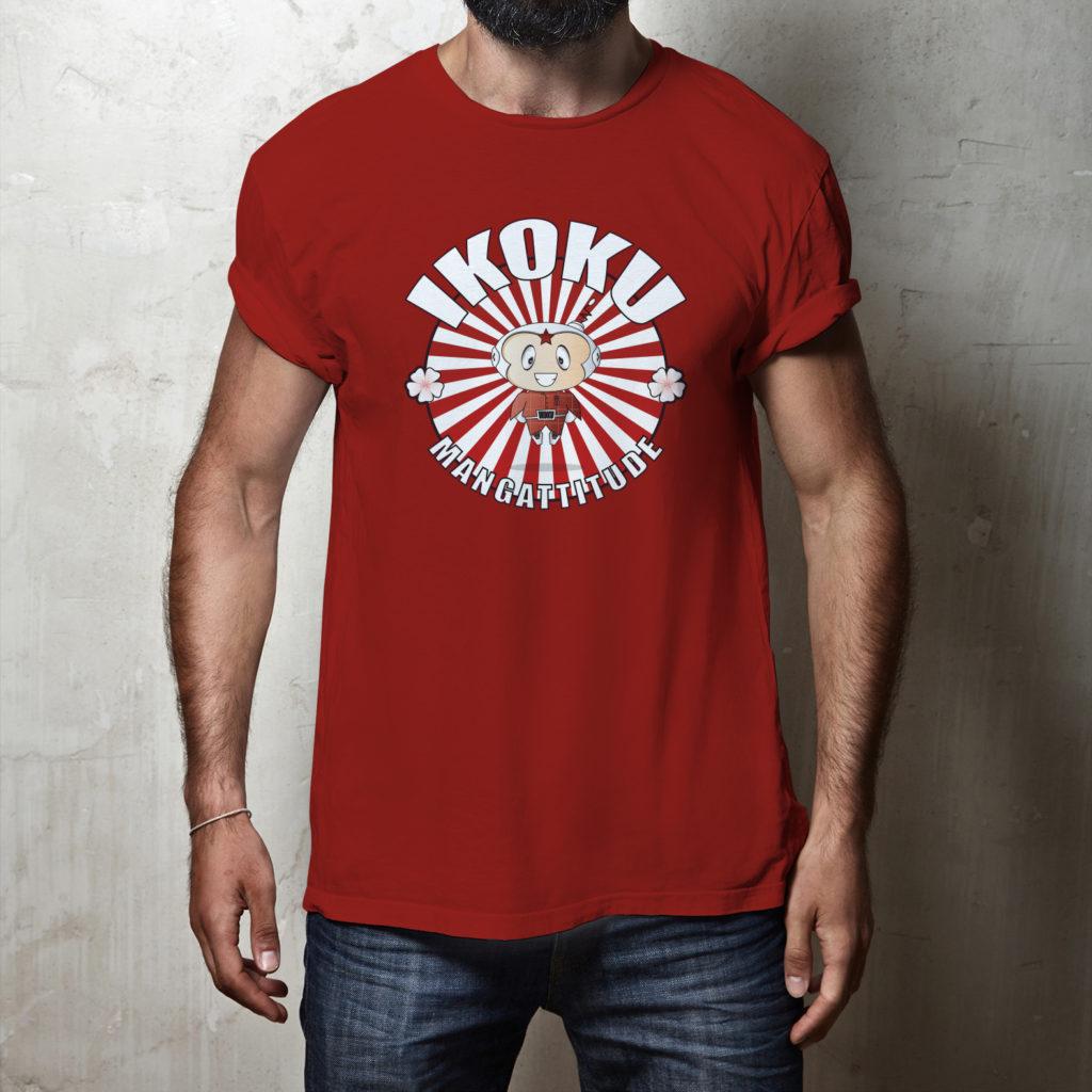 T-shirt rouge enseigne librairie Ikoku